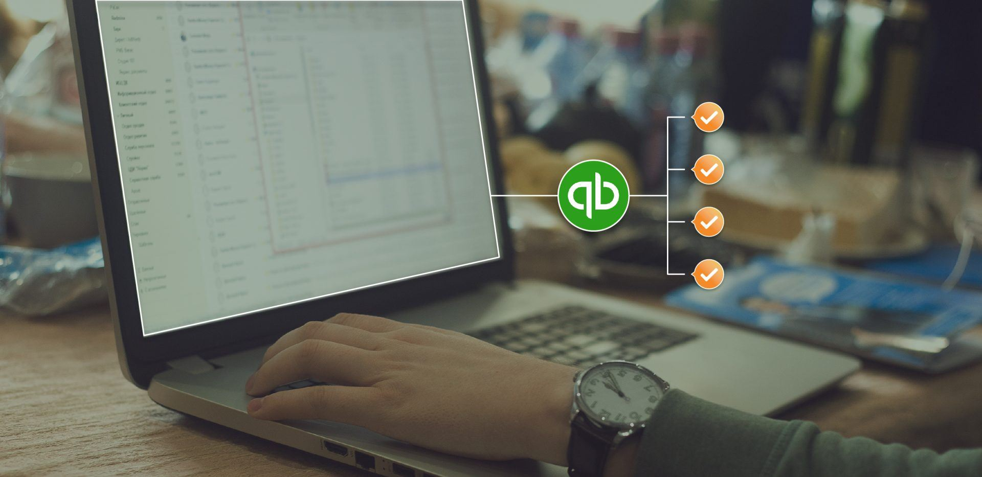 how to make quickbooks a SBIR compliant accounting system
